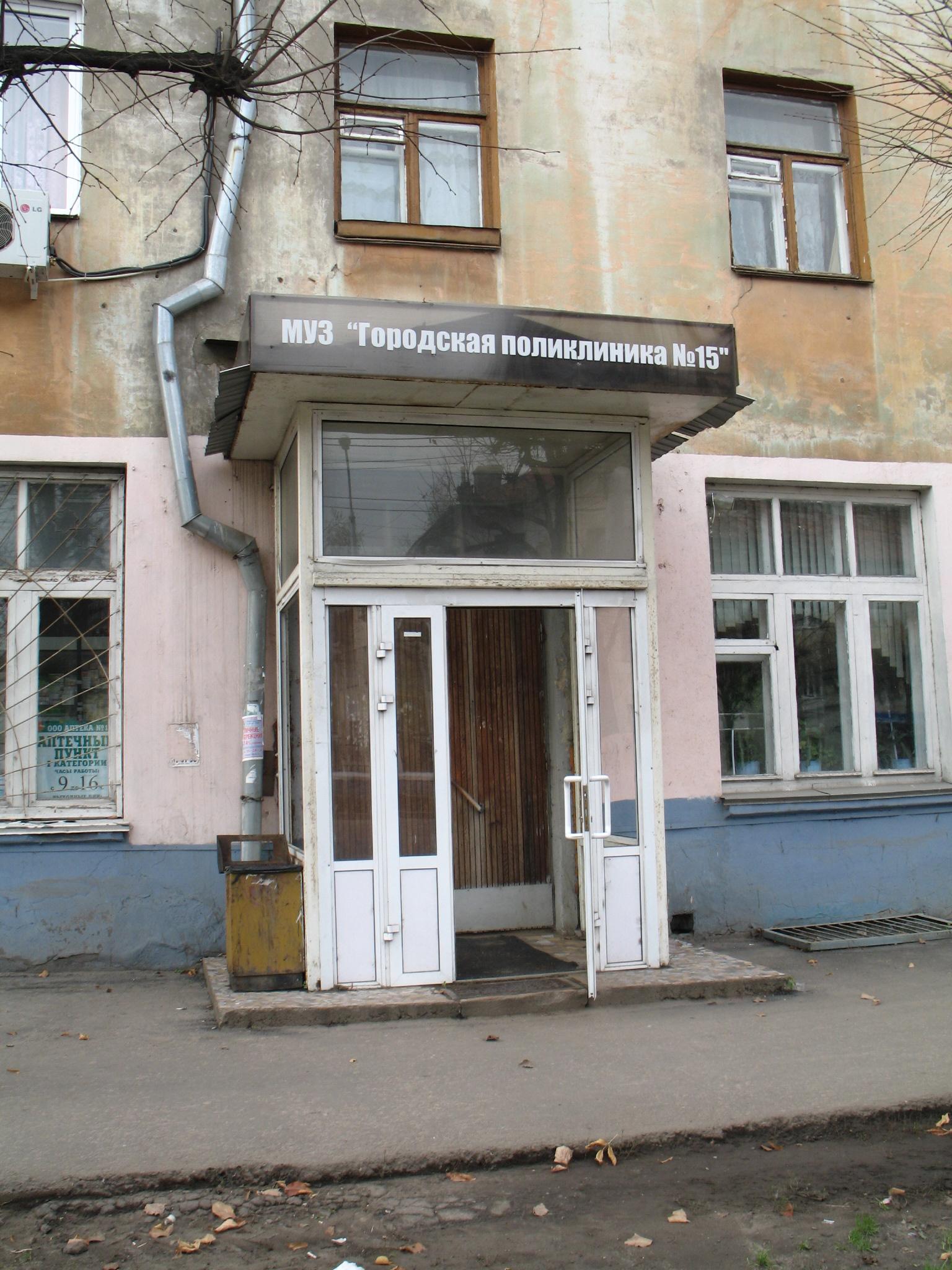Детская поликлиника на ташкентской улице