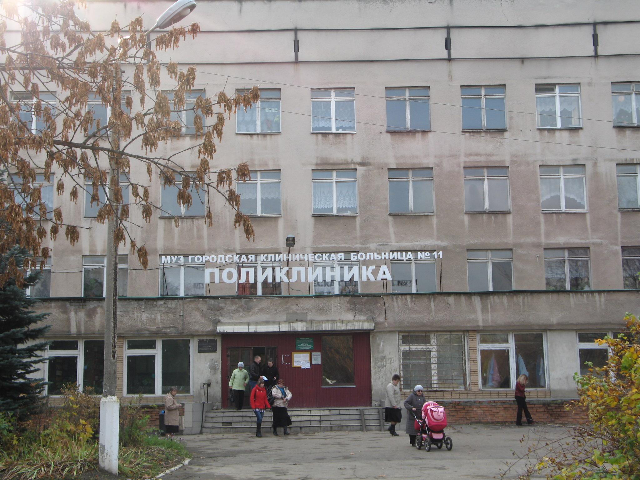 Железнодорожная больница тюмень лор отделение