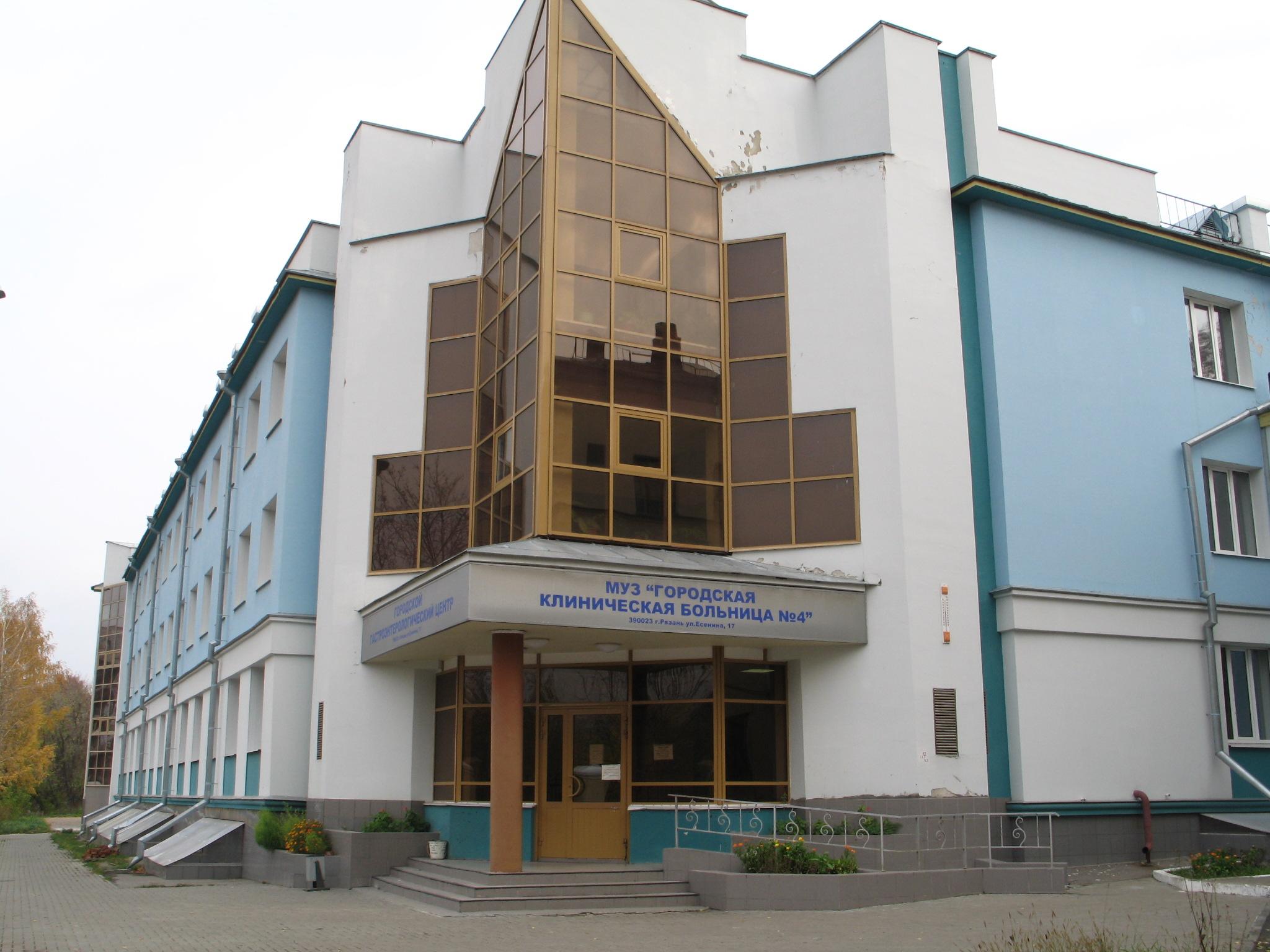 Кармаскалинский район больница официальный сайт